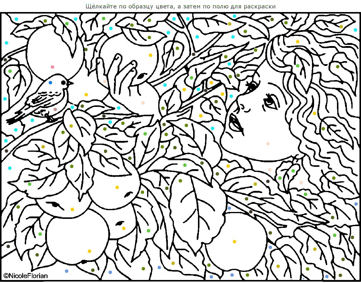 раскраска картинок онлайн Coloring Pictures Online
